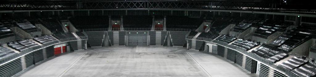 Arena Gliwice hala
